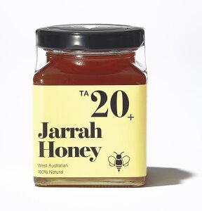 ジャラハニー TA20+ 250g 【送料無料】 完全無添加・非加熱の生はちみつ マヌカハニー超えの美味しさ