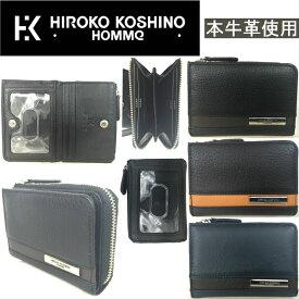 ba90ba90e11c ... 二つ折り財布メンズ 高級 牛革 カード収納 軽量 ウォレット 機能的 父の日 誕生日 クリスマス プレゼント ギフト 送料無料 KOSHINO  HIROKO HOMME ヒロココシノオム