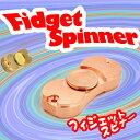 ○ CiGreen製 フィジェットスピナー 箱出し6分記録有り  Fidget Spinner ヒュンヒュン クルクル ADHD スピナー ハンドスピナー ス…