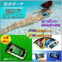 〇 【送料無料】 温度計、ストラップ、アームバンド付き防水ポーチ スマートフォン,GALAXY S3,S4対応 iPhone6対応☆ 防水 ケース…