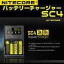 〇 NITECOREバッテリーチャージャー SC4