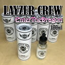 〇 100ml EnterTheDragon エンターザドラゴン LAYZER CREW