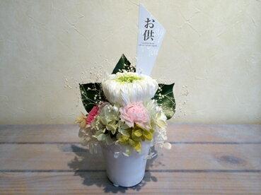 仏花 お供え プリザーブドフラワー プリザ 菊