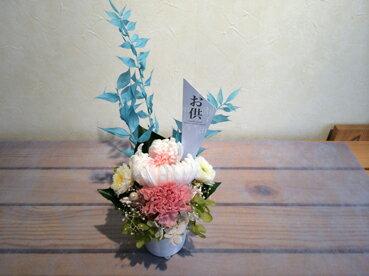 仏花 お供え プリザーブドフラワー 菊 カーネーション