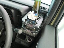 【数量限定】22色から選べる 純正ドリンク用カップホルダー 運転席側 N-VAN(18/7〜)