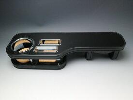 【売り切り! お買い得】DA17エブリィ(15/2〜)サイドテーブル運転席側 ブラック オールブラック(リング部メッキ仕様)