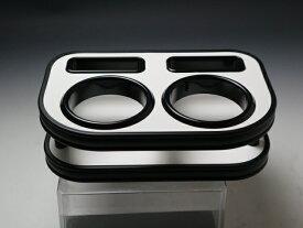 【売り切り! お買い得】L375/385タント(07/12〜) フロントカップホルダー ホワイト オールブラック