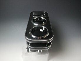 【売り切り お買い得】N-VAN(18/7〜)フロントセンターカップホルダー ブラック BKxシルバー