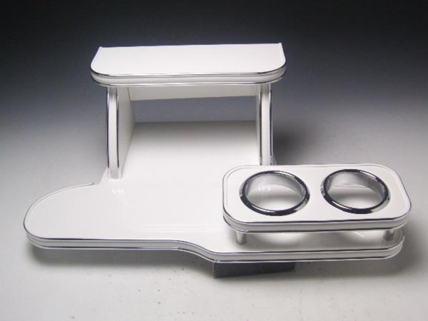 【売り切り! お買い得】ポルテ(05/7〜)フロントテーブル ホワイト WHxシルバー