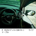 Honda 39
