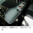 Nissan 14