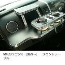 Suzuki-11
