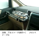 Toyota 128