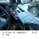 Toyota 131