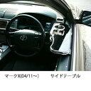 Toyota-133