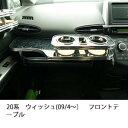 Toyota 148