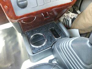 カップホルダー S500系ハイゼットトラック(14/09〜) Bタイプ(ドリンク左1、携帯右1仕様)