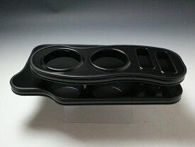 【売り切り! お買い得】N BOX(11/12〜) フロントテーブルSライン ブラック オールブラック