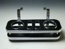 【売り切り! お買い得】NV350キャラバン フロントカップホルダー レザーブラック BKxフルメッキ