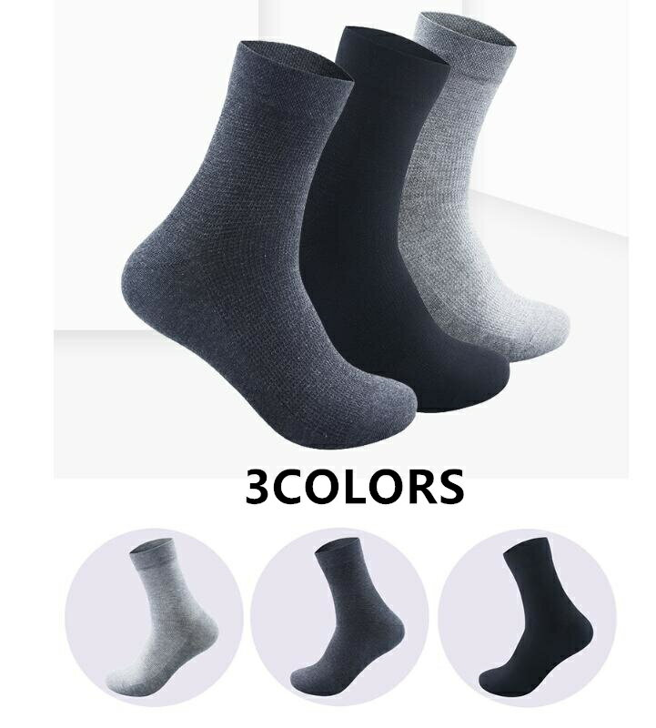 メンズ ソックス 6足組  3カラー  ビジネスソックス 通気性が良い素材♪ 春夏用 薄手 ブラック ダークグレー グレー  メンズソックス  長靴下 フォーマル サラリーマン パパ インナーソックス 靴下  ビジネス 伸縮性あり 通気性抜群 箱なし
