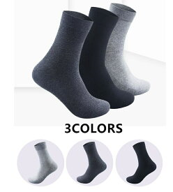 03d99acfaa72e7 メンズ ソックス 6足組 3カラー ビジネスソックス 通気性が良い素材♪ 春