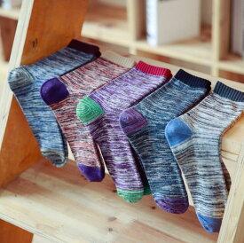 メンズ ロングソックス 靴下 カラフル オシャレ 5足組 5カラー メンズカバー 毎日を彩る ソックス インナーソックス  ソックス 靴下 伸縮性抜群♪ フリーサイズ 25CM〜27CM