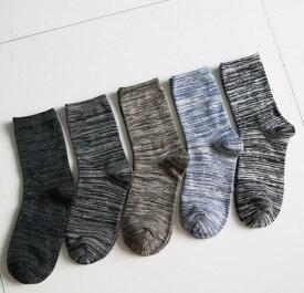 メンズ ソックス カラフル オシャレ 5足組 5カラー メンズカバー 毎日を彩る ソックス インナーソックス ビジネスソックス 通勤 通学 スニーカー 靴下  伸縮性あり