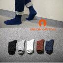 メンズ ロングソックス Bタイプ ライン 縫い目改善版 カラフル オシャレ 5足組 5カラー メンズソックス  毎日を彩る ソックス インナーソックス ハイソックス スニーカー 靴下 ビジネス 通勤