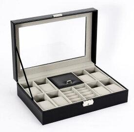 アクセサリー 収納ケース 腕時計ケース 鍵付き ウォッチボックス 上品 金具 腕時計 時計 ケース 時計8本収納可能 インテリア 展示 ディスプレイ コレクション 防塵 PU