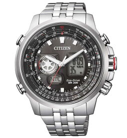 [シチズン] 腕時計 プロマスター エコ・ドライブ スカイシリーズ ワールドタイム アナデジ 多機能モデル JZ1061-57E シルバー