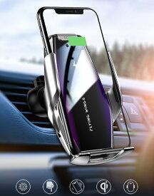 TOTU正規品 最新型 15wまで対応 2色 シルバー ゴールド  車載 Qi ワイヤレス充電器 自動開閉 充電ホルダー 黒 吹き出し口式 車載ボルダーとワイヤレス充電器  カーチャージャー シガーソケット 車 車用品 映画鑑賞 センサー 前後感知可能