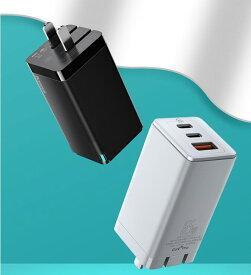 【Baseus】正規品 USB-C 急速充電器 3ポート  pd 充電器 65W 急速充電器 GaN 窒化ガリウム USB充電器 ACアダプタ PD 急速充電 2C+A タイプc対応 同時に充電 折り畳み式 持ち運びに便利 海外対応 小型 PSE適合品 iphone12