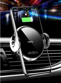 TOTU正規品 最新 丸型 15wまで対応 開閉が早い  車載 Qi ワイヤレス充電器 自動開閉 充電ホルダー 黒 吹き出し口式 車載ボルダーとワイヤレス充電器  カーチャージャー シガーソケット 車 車用品 映画鑑賞 センサー 感知可能