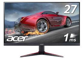 Acer ゲーミングモニター Nitro 27インチ VG270bmiifx IPS 1ms(VRB) 75Hz FPS向き フルHD FreeSync フレームレス HDMIx2 スピーカー内蔵 ブルーライト軽減