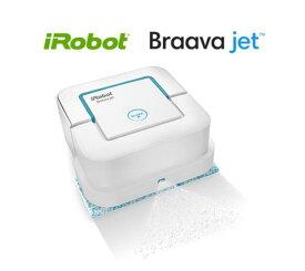 ブラーバ240jet アイロボット 床拭きロボット 水拭き 雑巾がけ 静音 落下回避 花粉対策に掃除ロボット B240060