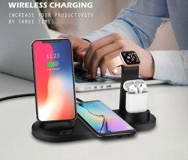 4-in-1 ワイヤレス充電スタンド  置くだけ充電 Apple Watch スタンド iPhone/Apple Watch/Airpods充電器 iPhone X/XS/XR/XS Max/ 8/8 Plus Qi 7.5W急速充電対応 Galaxy S9/S9 Plus/Note8/S8/S8 Plus/S7/S7 Edge/S6 Edge Plus 10W対応 その他Qi対応機種も適用