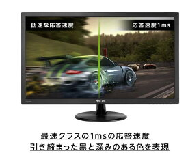 ASUS ゲーミングモニター 24インチ PS4 FPS向き 1ms 75Hz HDMI Adaptive-Sync フリッカーフリー VESAスピーカー付 VP248H