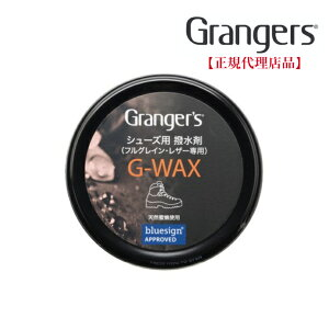 Grangers(グランジャーズ)G-ワックス グランジャーズ スポーツ アウトドア 登山靴 シューズケア シューズアクセサリー フルグレイン レザー撥水剤 メンテナンス キャラバン