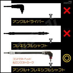 【送料無料】スパイラルステップドリル3本セットタケノコドリル