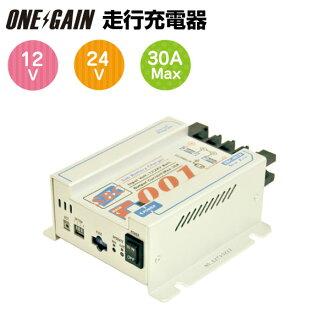 NewEra new era SBC-001B (maximum output current 30A / output voltage 12V/24V auto switching)