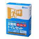 Mylet 簡易トイレ 携帯トイレ マイレット mini-10 10回分