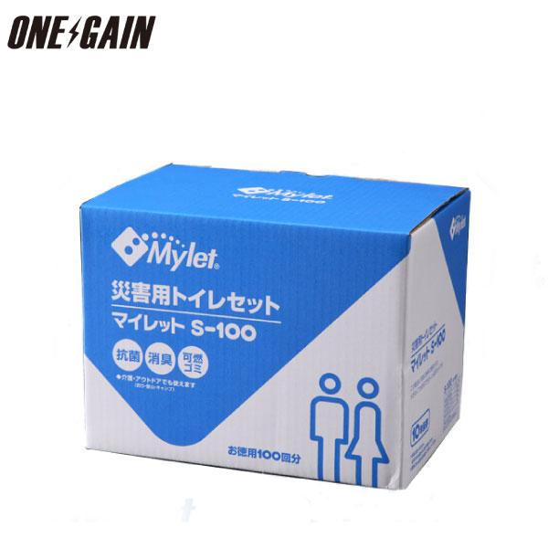 Mylet【簡易トイレ/携帯トイレ】マイレットS-100(お徳用100回分)