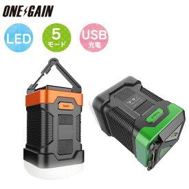 5点灯モード 用途多様 コンパクト USB充電式ランタンLEDライトCAMP-L6