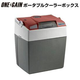 ポータブル 冷蔵庫 モビクール 29L G30DC 保冷 冷庫 クーラーボックス 室内 車内