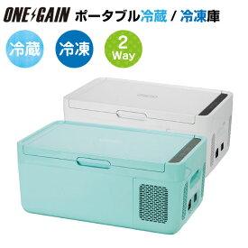 Dometic ドメティック ポータブル 2Way コンプレッサー冷凍庫 冷蔵庫 MCG15 ポータブルクーラーボックス 先進的なテクノロジーを誇るコンプレッサークーラー パワフル タフネス クールフリーズ おしゃれ 即納