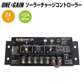 太陽電池充放電 コントローラー Morningstar社 SS-10L-24V SS10L24