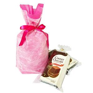【ハロウィン】 濃厚 クーベルショコラ2個入(ラッピング付き) 滑らか しっとり 甘い CO お菓子 菓子 ショコラ クーベル 上質 チョコレート スイーツ 高級 父の日 母の日 プレゼント ギフト
