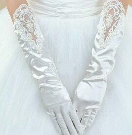 【即納】刺繍入りウエディンググローブ 【オフホワイト】【ホワイト】ウェディング グローブ