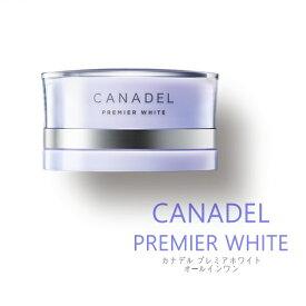 CANADEL カナデル プレミアホワイト オールインワン 本体/カーミングフローラル 58g オールインワン化粧品