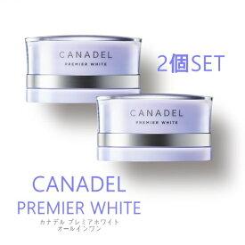 2個セット CANADEL カナデル プレミアホワイト オールインワン 本体/カーミングフローラル 58g オールインワン化粧品